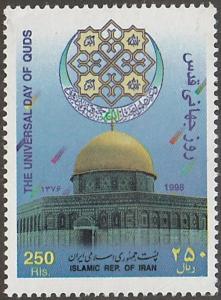 Persian Stamp, Scott#2733, MNH, World Jerusalem day, building/mosque, 250R,