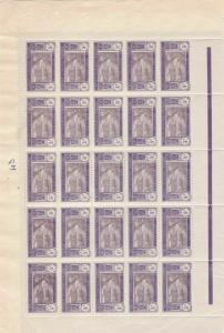 French Equatorial Africa Mint Never Hinged Part Stamps Sheet  ref R 17478