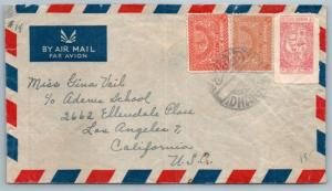 Goldpath: Saudi Arabia cover, To Los Angeles CA USA, CBHW_07_04