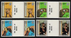Swaziland Basketball Duke of Edinburgh Award Scheme 4v Gutter Pairs SG#385-388