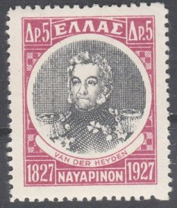 GREECE 1927 Van Der Heyden fine mint - lightly hinged......................F673
