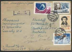 RUSSIA 1962 airmail cover to Australia - nice franking.....................52791