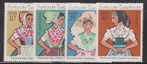 Germany DDR Sc#1294-1297 MNH