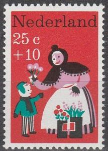 Netherlands #B432  MNH F-VF (SU6359)