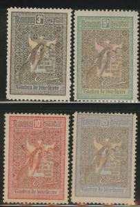 Romania Scott B13-16 complete MH* 1906 beautiful Art Nouv...