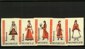 USSR 1965 National Costumes for our Nations Labels