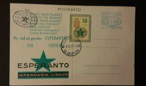 1963 Sofia Bulgaria World Congress Esperanto 48th Anniversary Illustrated Cover