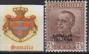 ITALY SOMALIA  Vittorio Em.  Sassone n. 116 cv 365$ MNH** SUPER CENTERED