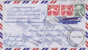 1962, Chicago, IL to Reykjavik, Iceland, Airmail, See Remark (29327)