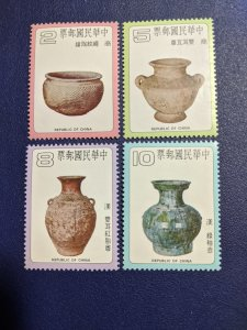 China 2167-70 XFNH complete set, CV $7.10