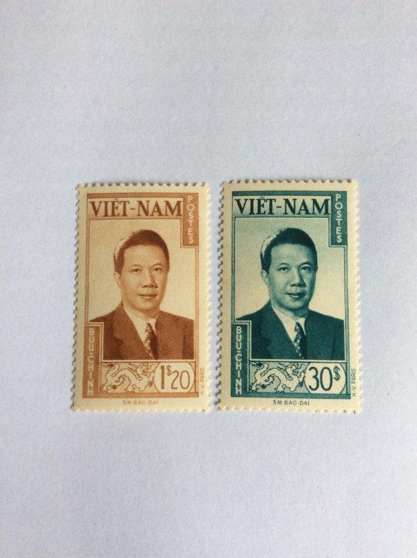 Vietnam 1951 Emperor SG67 and SG73 MNH