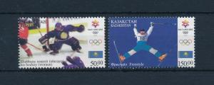 [54816] Kazakhstan 2002 Olympic games Salt Lake City Icehockey Skiing MNH