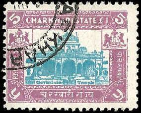 Charkhari - 36 - Used - SCV-0.75