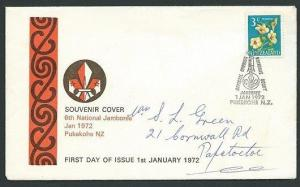 NEW ZEALAND 1972 6th Boy Scout Jamboree commem cover and cancel............42940