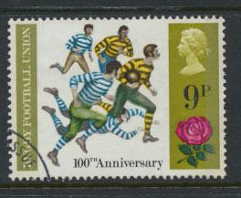 Great Britain SG 889  - Used - Anniversaries