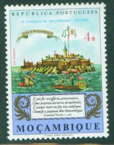 Mozambique Scott 503 MNH** 4th century Mozambique Island of the Lusiads