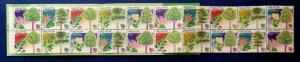 Malaysia Scott # 719-723 Trees  Stamp Booklet MNH