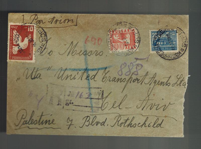 1948 Bulgaria to Tel Aviv palestine Cover June 10 Cancel