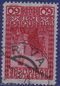 Austria - 1908 - Scott #122 - used - RIVA pmk Italy