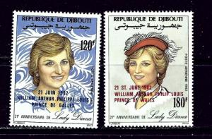 Djibouti C168-69 MNH 1982 Birth of Prince William