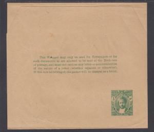 Zanzibar H&G E11 mint 1913 3c green Wrapper, VF Postal Stationery