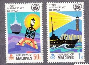 J27534 1970 maldive islands set mnh #324-5 IMCO emblem
