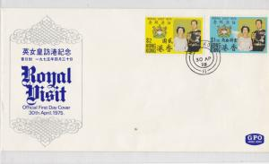 Hong Kong Stamps Cover 1975 Ref: R7634
