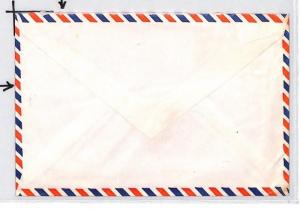 CE184 KENYA Shells Cover KUT INTERPOL Mixed Franking 1973 EXPRESS Air Mail Devon
