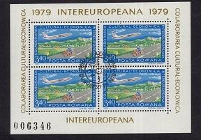 Romania   #C231 cancelled  1979  sheet inter-europa  jet motorcycle mail truck