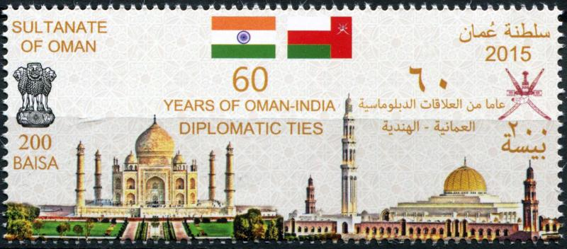 Oman. 2015. 60th Anniversary of Diplomatic Relations with India (MNH OG) Stamp
