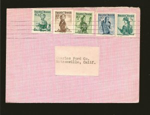 Austria 521-522 524-525 & 529 on Postmarked Vienna to USA Cover