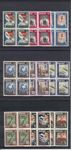 Guatemala, C210-18, Liberation Blocks (4),**MNH**