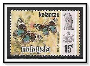 Kelantan #103 Sultan & Butterflies Used