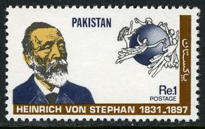 Pakistan 536, MNH. Heinrich von Stephan, founder of UPU. Emblem, 1981