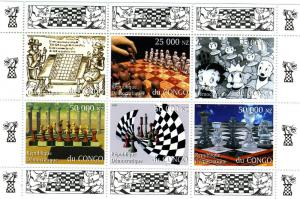 CHESS ON STAMPS Sheet (6) Perforated Mint (NH)