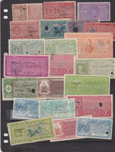 India States Court Fee Revenue Stamps Ref 30920