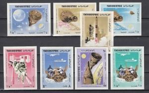 Yemen Arab Rep., Scott cat. 232-232 G. Gemini 6 & 7. Space IMPERF issue.