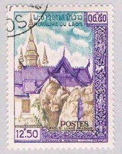 Laos 65 Used That Luang 1959 (BP47309)