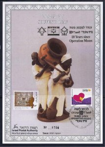 ISRAEL STAMPS  1994 ALIYAH OF ETHIOPIAN JEWRY MOSES OPERATION SOUVENIR LEAF #165