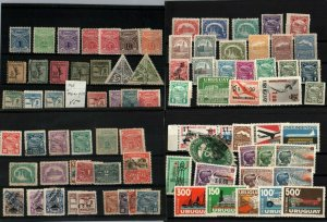 Uruguay BOB stamp collection fair complete Parcel part II Mint & used high value
