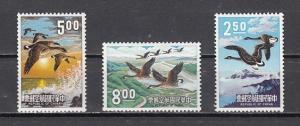 Taiwan, Scott cat. C78-C80. Flying Geese issue. Light Hinged.