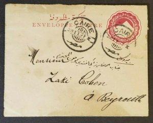 1897 Cairo Egypt to Beirut Lebanon Folded Letter Vintage Cover