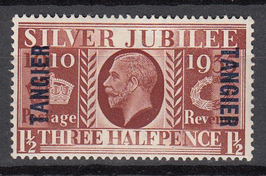 Great Britain -Tanger-1935 Silver Jubilee Sc# 510 - MH(2750)
