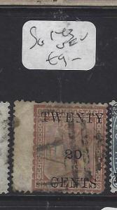 CEYLON  (P3011B)  QV 20C SURCH SG 143     WING  MARG  VFU