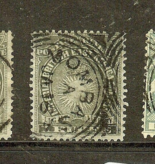 BRITISH EAST AFRICA  (P2205B)  SUN 1R GRAYSG15 PART OF PAPERMAKERS WMK SON CDS V