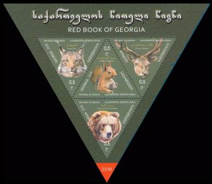 2018 Georgia 719-722/B82 Red Book of Georgia