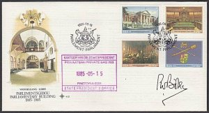 SOUTH AFRICA 1985 Parliament FDC signed by PM  P.W. Botha ..................L694