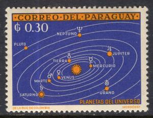 Paraguay 731 Space MNH VF
