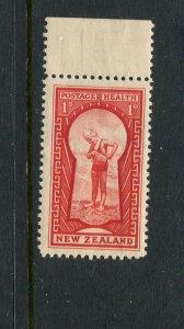 New Zealand #B8 MNH