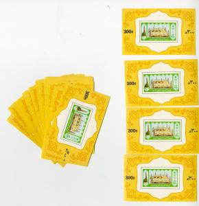 Saudi Arabia Stamps # 1066A Rare S/S Sheets Lot of 35 Scott Value $1,837.50